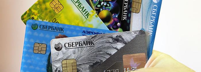 Как проверить баланс на карте Сбербанка