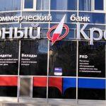 АО КБ «Северный Кредит»