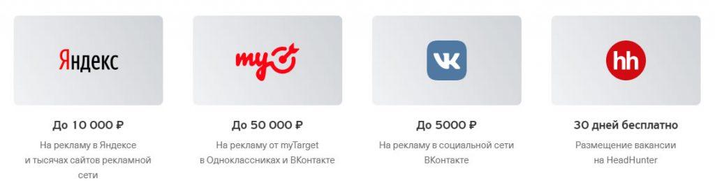 Бонусы от партнеров банка